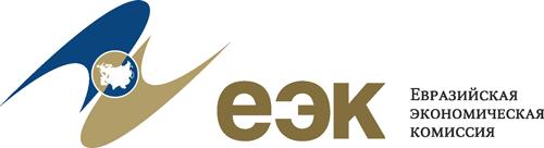 База предварительных решений о классификации товаров в соответствии с единой Товарной номенклатурой внешнеэкономической деятельности Евразийского экономического союза, принятых таможенными органами государств-членов Союза